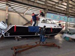 31 قدمًا ألومنيوم/سرعة ألومنيوم/صيد السمك/زوارق كابينة بمحرك للبيع