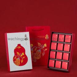 Kundenspezifische Drucken-Arten schönes des Förderung-Geschenk-kosmetisches Geschenk-Papier-Weihnachtsgeschenk-verpackenkastens