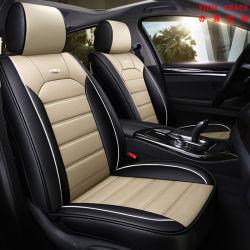Acessórios para automóvel Carro Almofada de decoração em couro PU Universal da capa de banco de carro automático
