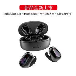 Гарнитура Bluetooth WiFi I9 Mini работает для наушников наушники беспроводные наушники-вкладыши