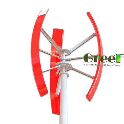 3kw Accueil moulin à vent nationaux de faible vitesse turbine vertical du vent à haute efficacité