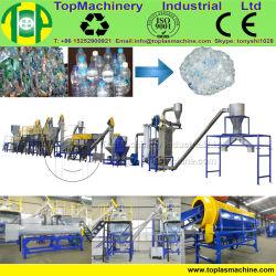 500~1500kg/h bouteille PET pour le recyclage de l'usine de lavage pour les flocons de bouteilles PET avec lavage chaud et froid