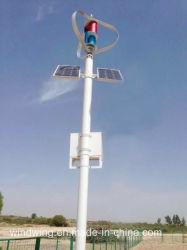 1000W высокой эффективности магнит ветровой турбины генератора
