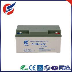 12V 220ah UPS AGM 젤 IP65 태양 재충전용 지도 산성 깊은 주기 건전지