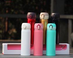Sport caldo della bottiglia di Cusotmized della boccetta di vuoto del Thermos dei nuovi prodotti di vendita