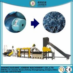 Полностью автоматическая отходов пластиковые HDPE LDPE PP тканого может утилизации жидкого моющего средства линии/Стиральная машина для стран Южной Америки клиента