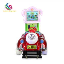Nuevo parque de diversiones para niños juguetes eléctricos Niños que viajan Swing Car