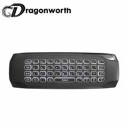 Anime mouse pad de control remoto teclado acondicionador de aire y G7 2.4G Air Mouse juguetes blandos