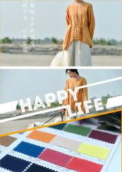 Garment를 위한 Eco Friendly Dyeing Pure Ramie 850 Plain Dye Fabric