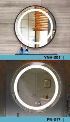 壁ミラーかスマートなMirror/LEDミラーまたは浴室部屋ミラーまたは銀ミラー