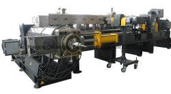52/120мм два этапа один винт и двухшнековый экструдер для обработки полимеров