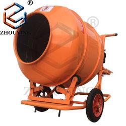 Pequenas 160L tambor inversa concreto Misturador de argamassa de Edifício Industrial