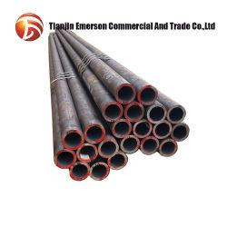 SAE1518، St52 OD*ID 32*16، سلسلة، Carbon Cold Den، ملفوفة بالبرد قضبان الأنابيب الفولاذية Hollow