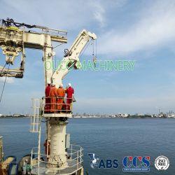 توفير الطاقة للرافعة البحرية المتداخلة مقاس 2,5 طن 22 م
