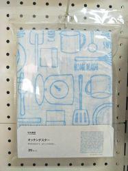 Non tissés jetables Lingettes de nettoyage ménagers Tissu Tissu polyester mat nappe