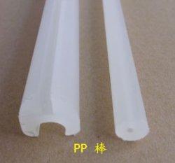 ホットセールホワイトカラー押出成形加工プラスチックチューブ PP シールエレメント用スティック