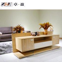 現代ホーム家具の工場卸売の居間の木の軽いクルミカラーTVは2つのドアと立つ