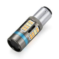 1157 ошибок двухцветный желтый/белой светодиодной лампы освещения поворота DRL