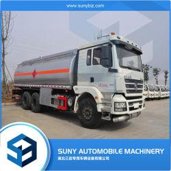 20МУП Shacman масла из алюминиевого сплава основную часть топливного бака бензин доставки дизельного топлива бензинового двигателя топливом в автоцистернах