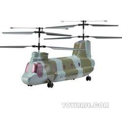 جهاز تحكم عن بعد طائرة هليكوبتر لعبة - 3 قنوات RC الهليكوبتر 9072 (RPH71356) RC Hobby