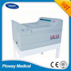 의학 자동 엑스레이 필름 처리기 (LD-14S)