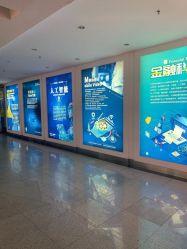 Neue Produkte auf der Suche nach Distributor Outdoor Wasserdicht UV-resistente PVC Stoff Werbung LED-Display Reklametafel
