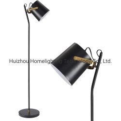 Jlf-3061 산업용 바닥 스탠딩 램프(조절식 금속 샤드 포함) 거실 침실 리딩 오피스