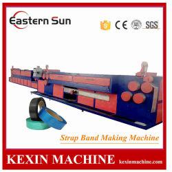 L'acier de la courroie d'emballage en plastique PET Machines feuille Prix avec petite vis de l'extrudeuse d'impression de boîte de vitesses et le gaufrage pour le plastique de la machine