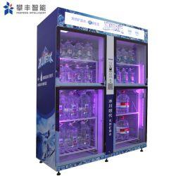 Smart automatique d'un supermarché de double vitrage Commercial Volets de l'huile d'eau de boisson de riz collation du Cabinet vending machine