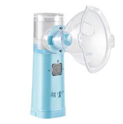 Cuidados de saúde do bebê 2021 Equipamentos Médicos ultra-sónico Inhalator inalador nebulizador de malha Fabricante Nebulizador Portátil