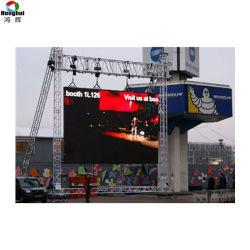 옥외 P4.81 단계 배경 3840 Hz 큰 풀 컬러 발광 다이오드 표시 스크린