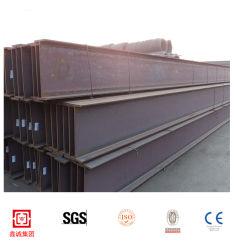 高品質熱間圧延Hのビームステンレス鋼
