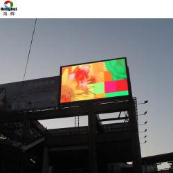 Для использования вне помещений на стену P5 P6 SMD реклама цифровой дисплей со светодиодной подсветкой подписать