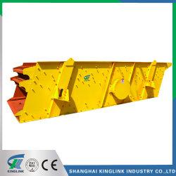 石の押しつぶすことのための高性能及び生産ラインを作る大きいパフォーマンス振動スクリーンまたはスクリーナー及び砂