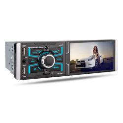 차 1DIN MP5 2 USB 슬롯을%s 가진 라디오 다중 매체 음악 플레이어