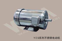 De Motor van het roestvrij staal (JA reeks)