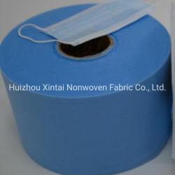 防水Meltblown Nonwovenファブリック価格の非編まれた織物