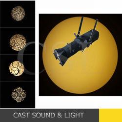 مرحلة إستوديو [300و] [لد] قطاع جانبيّ مصباح كشّاف, قطاع جانبيّ ضوء