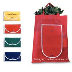حقيبة تسوق غير منسوجة قابلة للطي وغير منسوجة صديقة للبيئة حقائب حقائب حقائب حقائب حقائب حقائب حقائب حقائب حقائب حقائب حقائب حقائب