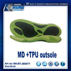 Nuevo diseño de calzado deportivo de la fábrica exclusiva MD + Zapata TPU único para zapatos zapatillas