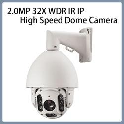 كاميرا قبة PTZ مزودة بتقنية IP تعمل بتقنية الأشعة تحت الحمراء بدقة 2,0 ميجابكسل وميزة Zooming IP (تكبير/تصغير)