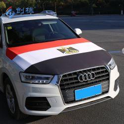 Couvercle de capot de voiture National de gros de la conception personnalisée pour tous les pays du pavillon