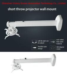 جودة جيدة سعر رخيص جهاز العرض تثبيت / قوس السقف على الحائط