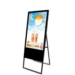 Directement à partir de l'usine Screeen LCD Stand pliable la signalisation numérique, annonce l'écran, lecteur multimédia numérique portable