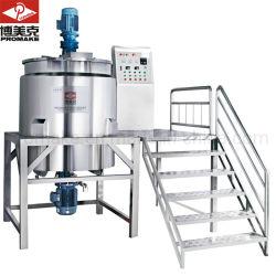 VK Promake1000L إلى 5000L خلط السوائل مع قدر الإنتاج الصحي معدات الخلط والتجانس
