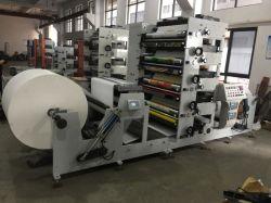 Grün gedruckte PET Beschichtung-Papier-Kaffeetasse-Filterglocke-lamellierende Maschine