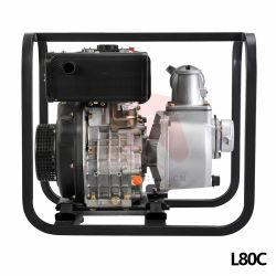 7HP petit portable haute pression de gazole de la pompe à eau centrifuge