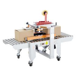 자동 박스 테이퍼 케이스 밀봉 상자 씰러 포장 기계