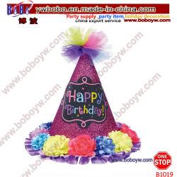 حزب إمداد تموين عيد ميلاد قبعة [هدور] عيد ميلاد طفلة عرض حزب قبعة قبعات ترويجيّ ([ب1019])