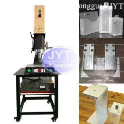 معدات منع تسرب الغطاء السفلي لأسطوانة ماكينة اللحام فوق الصوتي PVC